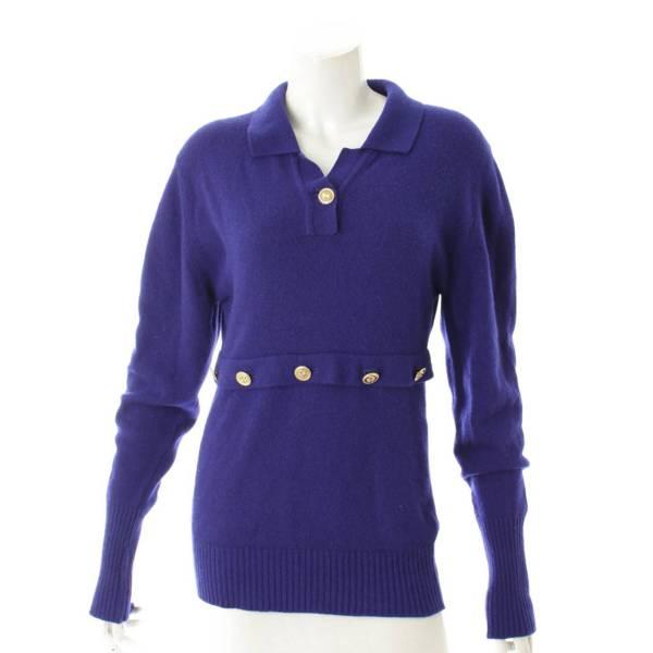 カシミヤ クローバーボタン セーター カーディガン ブルー 1