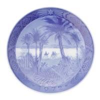 イヤープレート オーバルプレート 皿 食器 1972年 砂漠にて