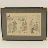 奥村正信『両国涼見』復刻版画 東京国立博物館蔵と同じ版画 絵画 骨董品