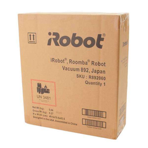 ルンバ 892 ロボット掃除機 R892060 Wi-Fi機能搭載 カッパー